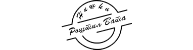 rostilj-bata